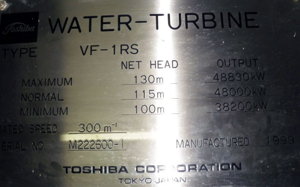 48MW Vertical Francis Turbine